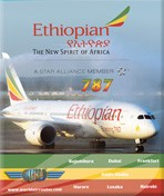 Just Planes DVD - Ethiopian 787 Dreamliner
