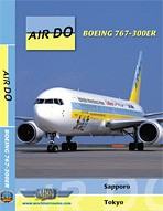 Just Planes DVD - Air Do Boeing 767-300ER