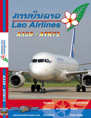 Just Planes DVD - Lao Airlines