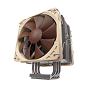 NH-U12DO A3 AMD Opteron CPU Cooler